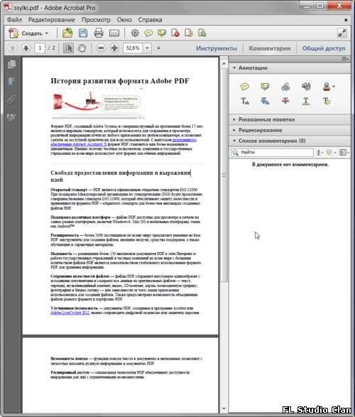 Как сделать страницы в акробате